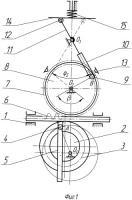 Патент 2307271 Регулируемое устройство для преобразования вращательного движения в колебательное