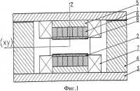 Патент 2620579 Магнитная система