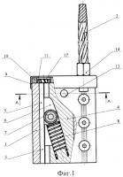 Патент 2396407 Запорно-пломбировочное устройство