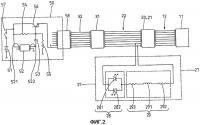 Патент 2409000 Система групповой электропроводки, допускающая определение местоположения проводных пар, и способ определения местоположения проводных пар в системе групповой электропроводки