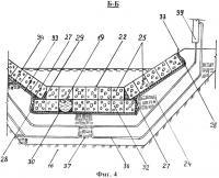 Патент 2398064 Гидротехническое сооружение