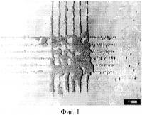 Патент 2556659 Способ получения самосвязывающихся пигментных частиц