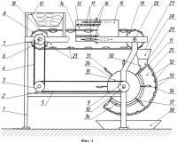 Патент 2491010 Устройство для шелушения кедровых шишек с их предварительной термической обработкой