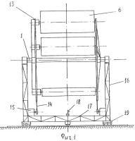 Патент 2295060 Ветродвигатель