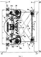 Патент 2326768 Переходная площадка сочленения с сильфонным уплотнением между двумя связанными друг с другом с помощью шарнира транспортными средствами