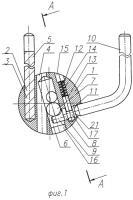 Патент 2264517 Запорно-пломбировочное устройство и прижимной элемент для стопорного элемента запорно-пломбировочного устройства