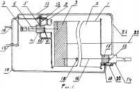 Патент 2571887 Устройство для подзарядки аккумулятора электромобиля