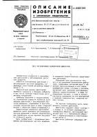 Патент 1001341 Регулируемый асинхронный двигатель