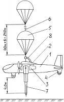 Патент 2609663 Винтомоторный самолёт