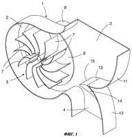 Патент 2422738 Вентилятор для холодильного аппарата
