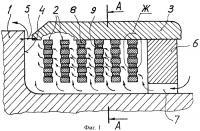 Патент 2410819 Неявнополюсный ротор синхронной электрической машины