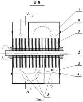 Патент 2255282 Дисковый теплообменник