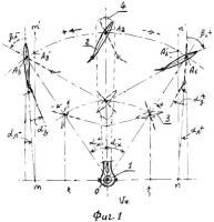 Патент 2546373 Колеблющаяся консоль с поворотными закрылками основной лопасти ветро-и гидроустановки
