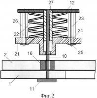 Патент 2625893 Взрывозащитный элемент кочетова с системой оповещения чрезвычайной ситуации