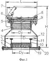Патент 2607447 Взрывозащитный клапан кочетова
