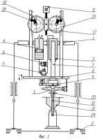 Патент 2446378 Способ формирования разрывного заряда и устройство для его осуществления