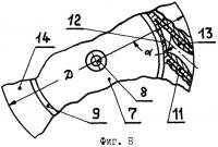 Патент 2365760 Газотурбинный двигатель