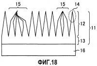 Патент 2493574 Противоотражательная пленка, отображающее устройство и светопропускающий элемент