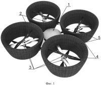 Патент 2666493 Беспилотный летательный аппарат