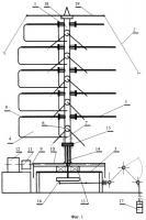 Патент 2295649 Ветроустановка