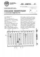 Патент 1268731 Способ добычи фрезерного торфа