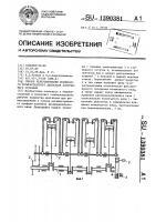 Способ реверсирования поршневого четырехтактного двигателя внутреннего сгорания