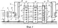 Патент 2579985 Электризуемое охранно-защитное устройство
