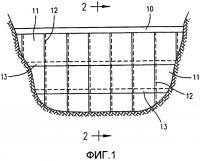 Патент 2418910 Способ и устройство для гидроизоляции и слива воды, проникающей в гидротехническое сооружение
