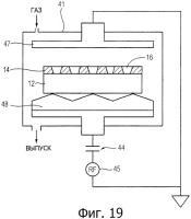 Патент 2457518 Элемент, полученный с помощью микрообработки, способ его изготовления и устройство травления