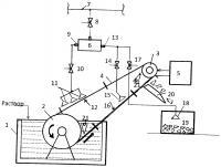 Патент 2653166 Устройство для получения льда, пресной воды и концентрации растворов вымораживанием