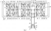 Патент 2245429 Механизм передвижения машины для подкопа трубопроводов