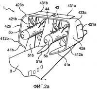 Патент 2471673 Самолет с кольцевым хвостовым оперением