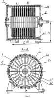 Патент 2256995 Электродвигатель-генератор