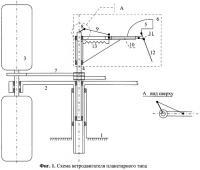 Патент 2248466 Ветродвигатель планетарного типа
