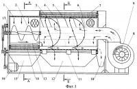 Патент 2366150 Сепаратор зерна