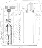 Патент 2488143 Имплозивный источник для подводного профилирования
