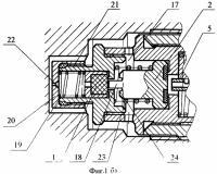Патент 2563539 Воздухораспределитель тормоза железнодорожного подвижного состава и способ настройки параметров