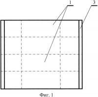 Патент 2616027 Поддон для вибропрессования