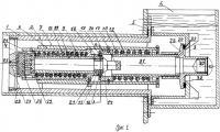 Патент 2469233 Аварийный термоклапан одноразового действия