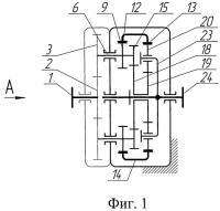 Патент 2498128 Планетарный зубчатый редуктор