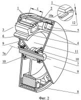 Патент 2396675 Электрическая машина