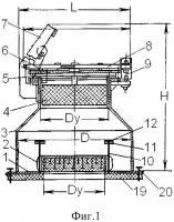 Патент 2652013 Взрывозащитный клапан с системой оповещения об аварийной ситуации