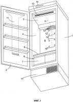 Патент 2485420 Холодильный аппарат без намерзания инея