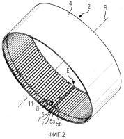 Патент 2548172 Ротор для электрической машины