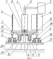 Патент 2482329 Ветроэнергетическая установка