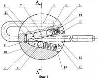 Патент 2277622 Гибкое запорно-пломбировочное устройство