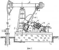 Патент 2260713 Станок-качалка