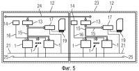Патент 2551298 Тормозная система с интеллектуальным исполнительным механизмом для торможения рельсового транспортного средства