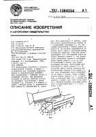 Патент 1564254 Очистка
