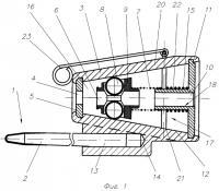 Патент 2312401 Способ запирания гибкого запорно-пломбировочного устройства